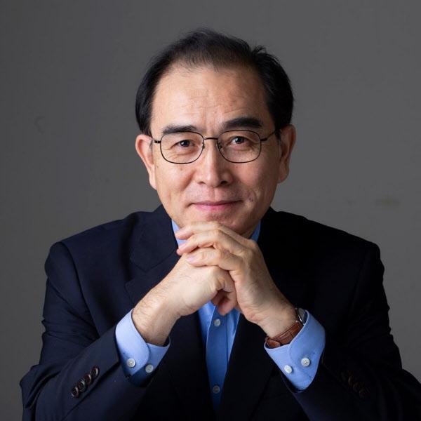 미래통합당 태영호 의원/페이스북