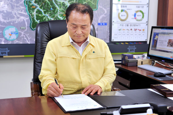 31일 오후 경북 군위군청에서 김영만 군위군수가 공동후보지인 군위군 소보면에 대한 유치신청서에 서명을 하고 있다./군위군
