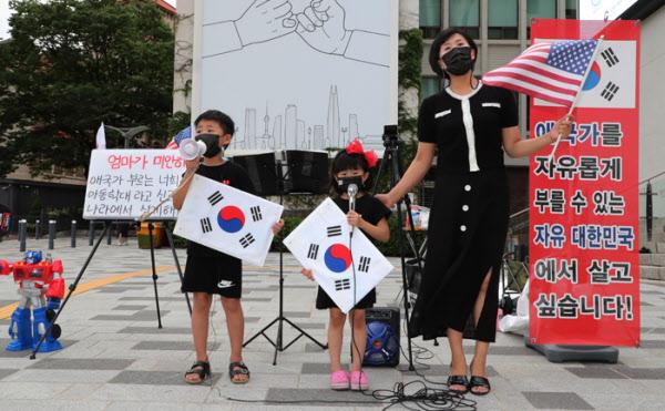 애국가맘과 남매의 1인 시위는 애국가로 시작한다. 아직 초등학교 입학전의 어린 나이이지만 애국가를 4절까지 거침없이 부른다./이진한기자