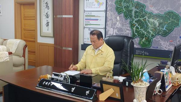 7월31일 유치신청을 하는 김영만 군위군수. /군위군