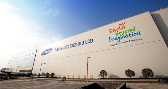 삼성디스플레이 쑤저우 LCD 공장. /삼성디스플레이