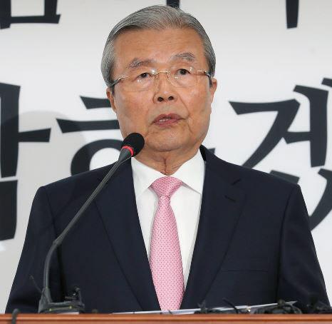 김종인 미래통합당 비상대책위 위원장
