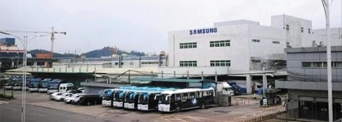 중국 장쑤성 쑤저우(蘇州)에 위치한 삼성전자 공장. 이 공장에서는 데스크톱 PC와 노트북 PC를 주로 생산해왔다.