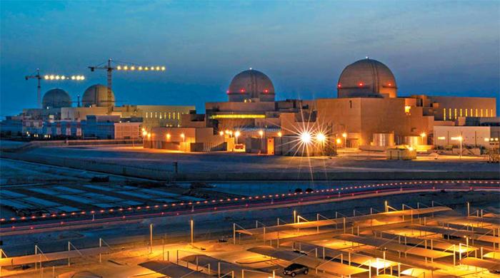 '우리나라 첫 수출 원전' UAE 바라카 1호기 전력생산 성공