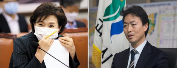 김현미 국토교통부 장관(좌)과 김종천 과천시장(우)/조선DB
