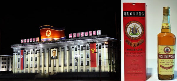 평양 김일성 광장의 야경과 북한 개성 고려인삼술. /조선중앙통신