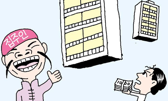 [만물상] 중국인 집주인에게 월세 내고 살 날