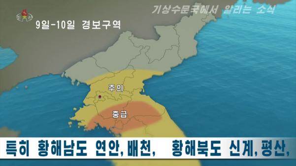 조선일보: 경제 cover image