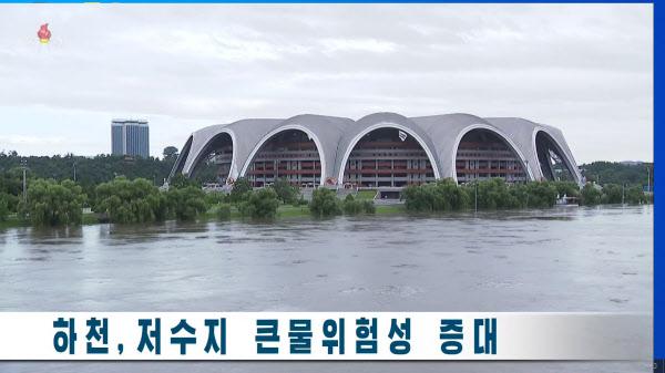 조선중앙TV는 8일 하천과 저수지 홍수 위험성을 언급하며 최근 장맛비에 불어난 대동강 모습을 공개했다. 사진은 대동강 유역의 5·1 경기장 인근까지 물이 들어찬 모습. /조선중앙TV