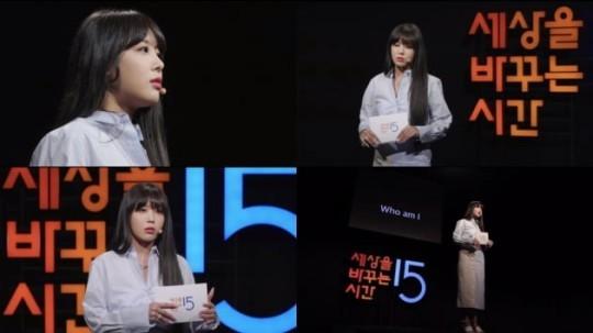 """유빈, 유튜브 강연 고백…""""현아와 비교, 자존감 낮아졌다"""""""