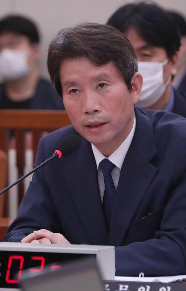 이인영 통일부 장관./조선닷컴DB