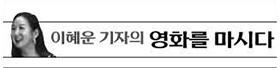 이혜운 기자