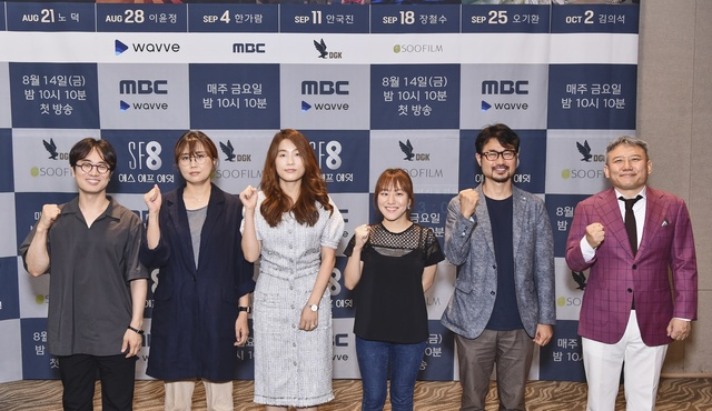 Unknown But Diverse Korean Sf Sf8 First Aired On Tv On The 14th Chosun Com A medical drama about a surgical resident with autistic disorder and savant syndrome. newsbeezer