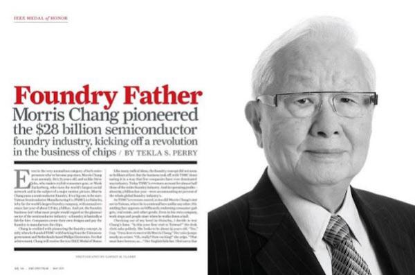 1987 년 TSMC 창립자, '대만 반도체의 아버지'로 불린다 ./ 조선 일보 DB