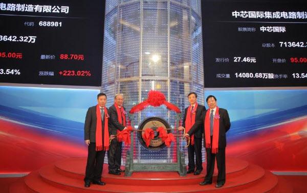 중국 본토 최대 파운드리 회사 인 SMIC는 2020 년 7 월 16 일 '중국어 버전 나스닥'이라는 상하이 증권 거래소에 상장되었습니다. 중국은 비 메모리 공급 차단에 직면 해 자체 파운드리 회사를 크게 늘리고 있습니다. 미국과 대만의 반도체 ./ 조선 일보 DB