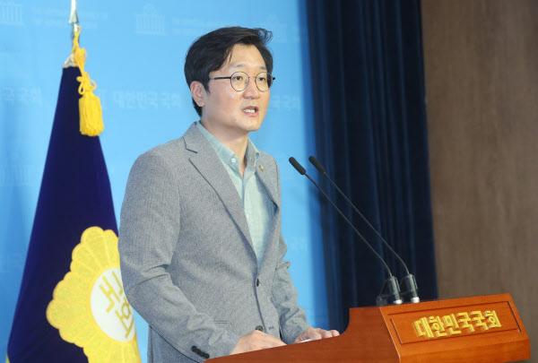 더불어민주당 전국대의원대회준비위원회 장철민 대변인/연합뉴스