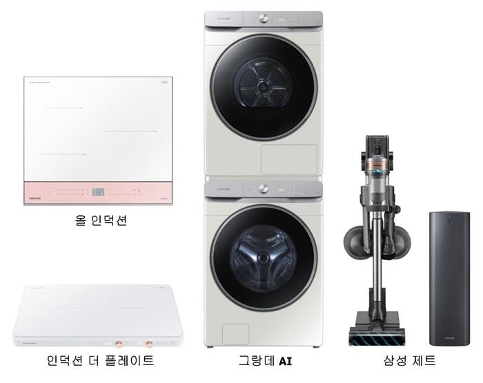 삼성전자 Samsung Electronics