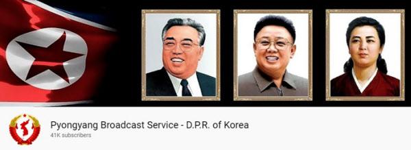 평양방송 유튜브 채널 상단 이미지. /조선일보
