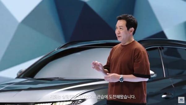 현대자동차 이상엽 전무./투싼 월드프리미어 온라인 행사 유튜브 캡처