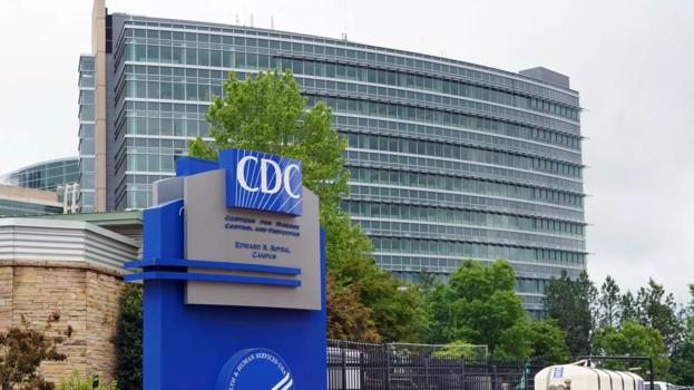 미국 조지아주 애틀란타에 있는 CDC 본부 건물. /트위터 캡처