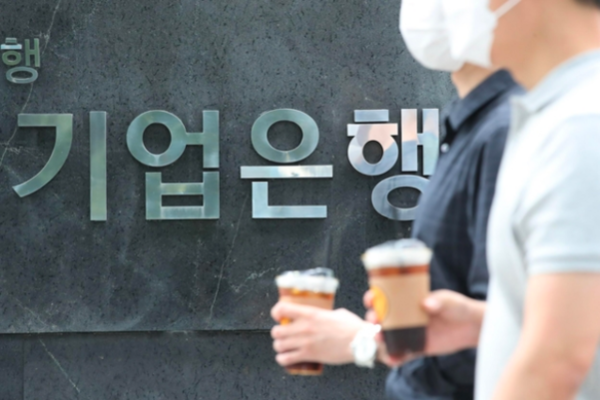 서울 을지로 기업은행 본점./연합뉴스