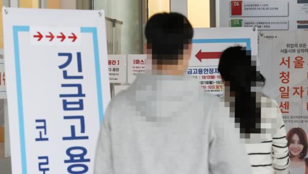 지난 12일 중구 서울고용복지플러스센터를 찾은 시민들이 긴급 고용 안정 지원금 상담소로 들어가고 있다./연합뉴스