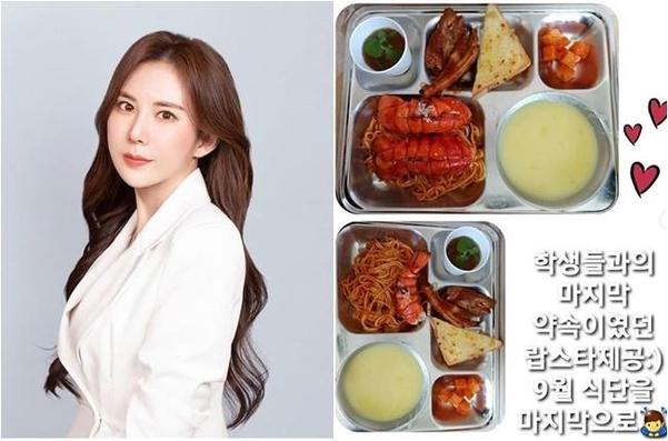 김민지 영양사(왼쪽) 그가 선보인 학교 급식 메뉴./인스타그램