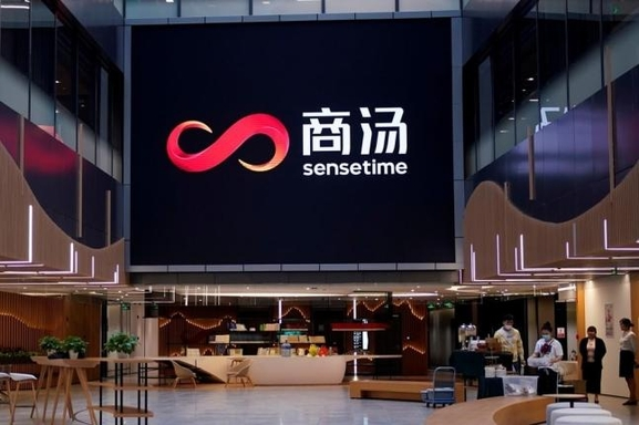 중국이 배출한 세계 최대 AI 유니콘 '센스타임'. /로이터