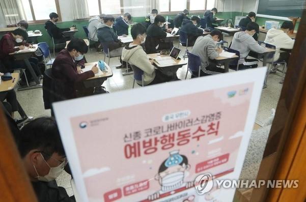 지난 2일 대구의 한 고등학교 3학년들이 2021학년도 대학수학능력시험을 앞두고 공부하고 있다. /연합뉴스