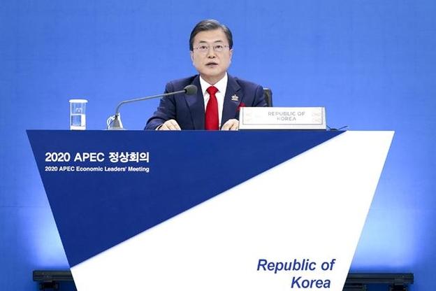 문재인 대통령이 20일 오후 청와대에서 열린 아시아태평양경제협력체(APEC) 정상회의에서 발언하고 있다. /연합뉴스