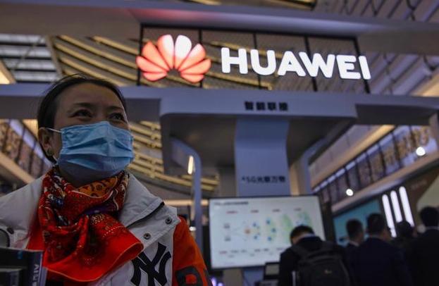 지난 23일 중국 저장성 우전에서 열린 세계인터넷대회에 설치된 화웨이 부스. /EPA 연합뉴스