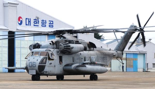 대한항공, 1500억원 규모 미군 H-53E 헬기 정비사업 수주
