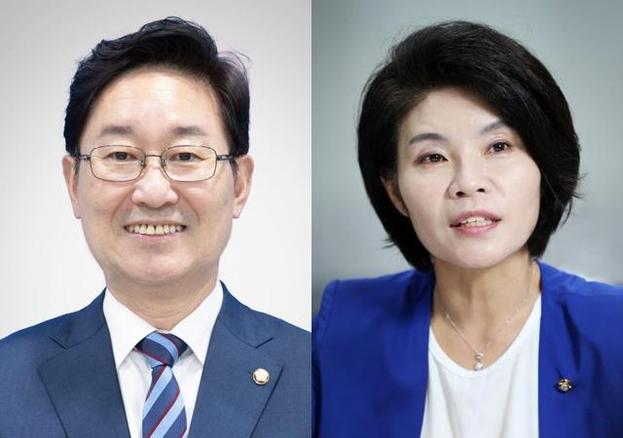원 추미애 대통령 교체… 박범계 법무부 장관, 한정애 환경부 장관