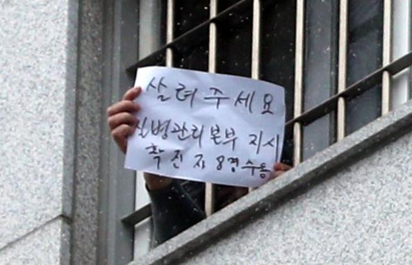 """""""가면이없고 과밀""""… 동부 구치소 수감자들, 주정부 보상을받을 가능성은 얼마나됩니까?"""