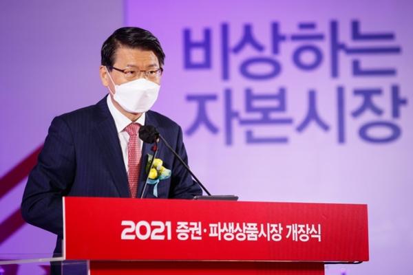 """금융위원회 """"공매 금 3 월 15 일 종료 예정"""""""