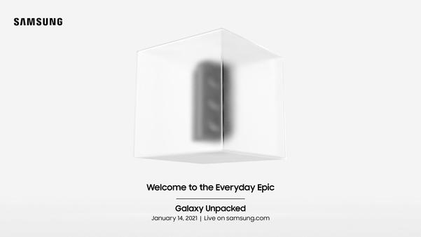 갤럭시S21 언팩 초대장. /삼성전자 제공