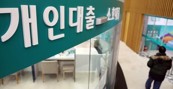 10일 서울 시내 한 은행 대출 창구 모습. /연합뉴스