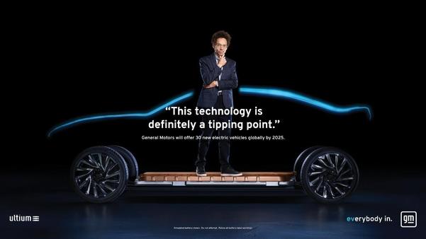 이동수단의 사회적 책임을 강조한 GM의 새 마케팅 '에브리바디 인'. /GM 제공