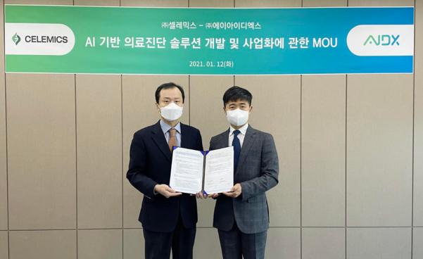 왼쪽부터 이용훈 셀레믹스 공동대표와 김형용 에이아이디엑스 대표../셀레믹스 제공