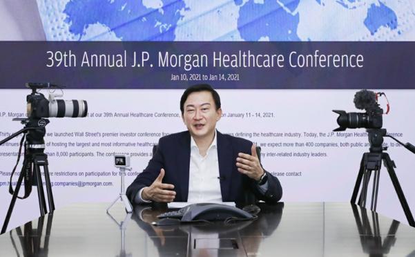 존 림 삼성바이오로직스 사장이 JP모건 헬스케어 컨퍼런스에서 올해 투자 계획 및 경영 전략 등을 발표하고 있다./삼성 제공