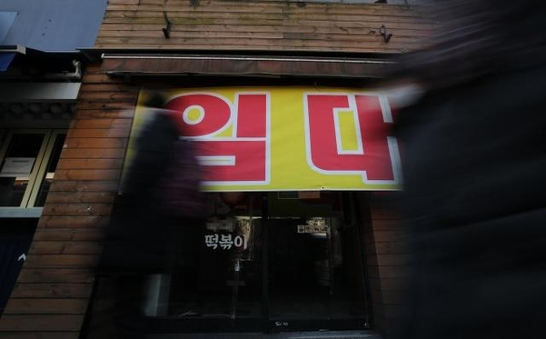 12일 오전 서울 종로구 숭인동 동대문 시장 인근 거리에 폐업한 식당 입구에 임대 현수막이 걸려 있다. /연합뉴스