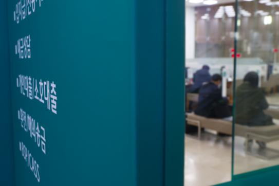 '영끌·빚투' 덕에 주요 은행들 200% 성과급 확정