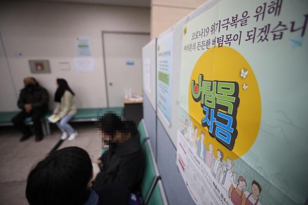 소상공인 버팀목자금 15만 6000명 추가… 25일부터 신청
