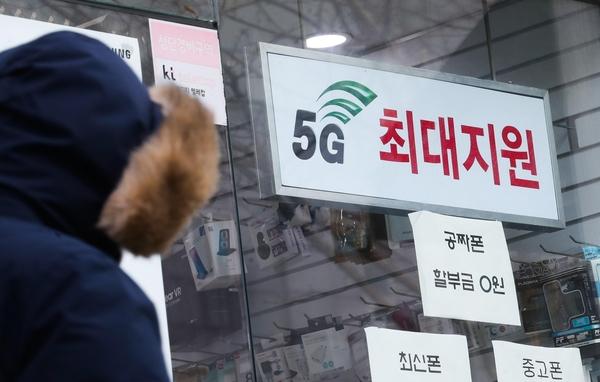자율 주행 시대를 열려면 '진짜 5G'28㎓ 필요 … 전국 망 포기한 정부