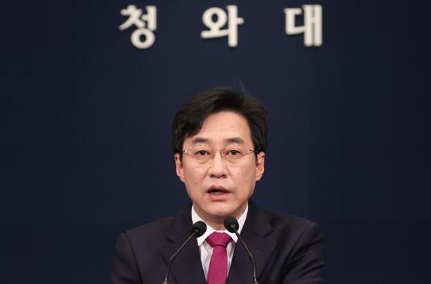 """[속보] 검찰 '월성 원전 수사'에서 """"사법 판결 대상이 아니다"""""""