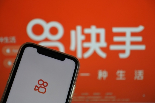 [중국 창업 부자] 전기없이 산에서 태어나 매일 3 억 명이 보는 비디오 제국