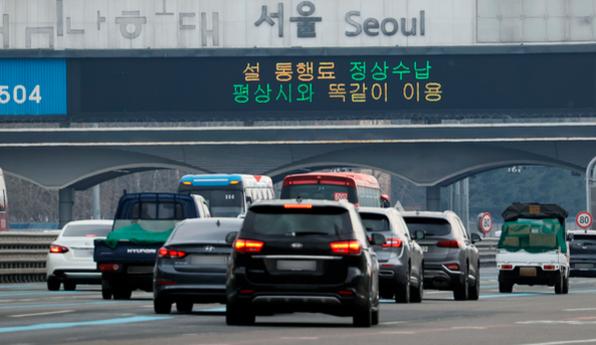 오후 귀경길 일부 구간 혼잡… 부산에서 서울까지 5 시간