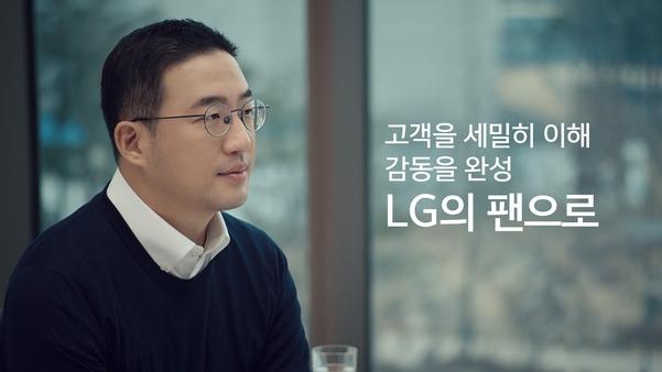 구광모 LG 회장의 디지털 신년 영상 메시지. /LG그룹 제공
