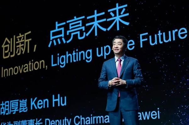 켄 후 화웨이 순환회장이 23일 개막한 'MWC 상하이 2021'에서 기조연설하고 있다. /화웨이