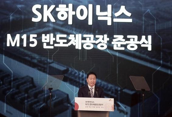 최태원 SK그룹 회장이 지난 2018년 10월 4일 충청북도 청주 M15 공장 준공식에서 환영사를 하고 있다. /SK하이닉스